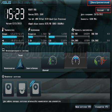 Как настроить BIOS под установку Windows