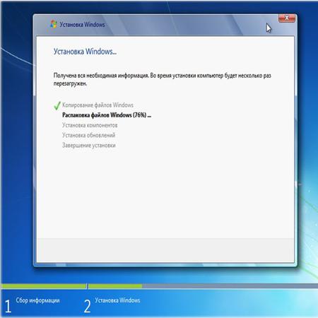 Как настроить установить Windows 7 инструкция