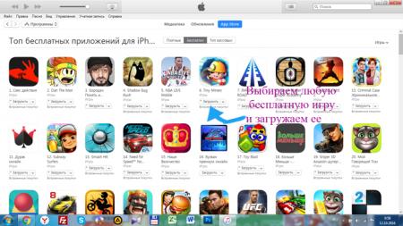 Как создать для iPhone apple id без карты?