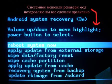 Как сделать общий Hard Reset на Android