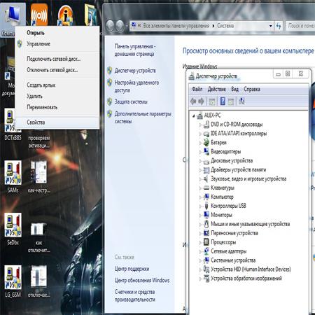 Как настроить компьютер установив Windows 7