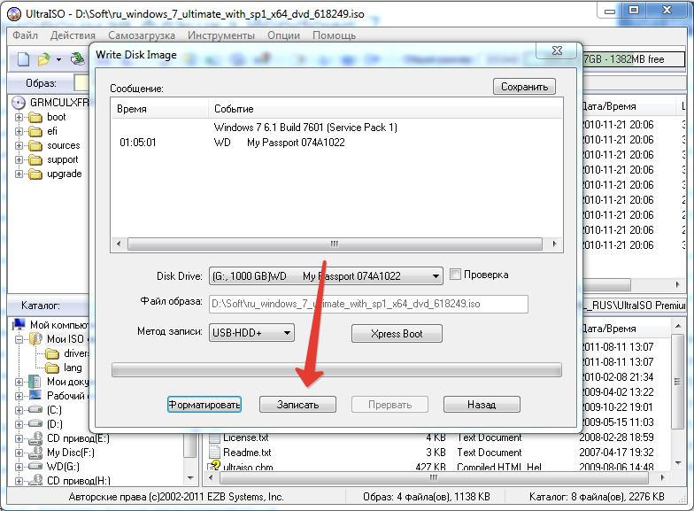 Как сделать установочную флешку windows 7 через 207