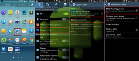 Как настроить телефон Android после покупки?