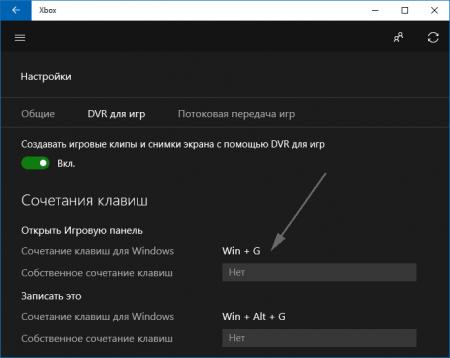 Скрытые секреты и возможности Windows 10