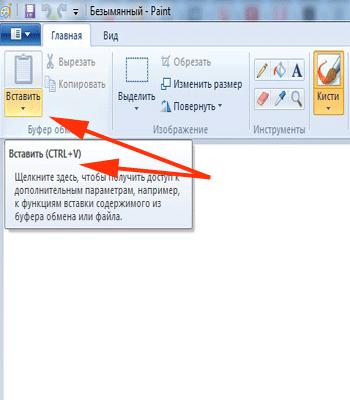 Как скриншотить экран компьютера или ноутбука