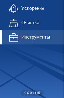 Обзор антивирусника 360 Total Security