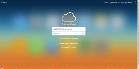 Как разблокировать Айфон с забытым паролем