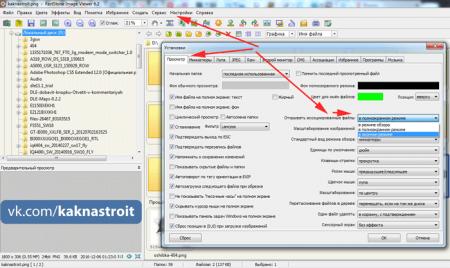 Обзор FastStone Image Viewer: редактор картинок 2