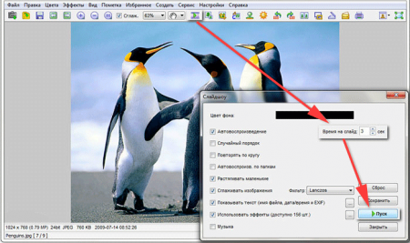 Обзор-FastStone-Image-Viewer-редактор-картинок-5