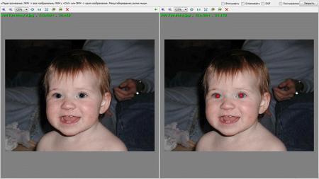 Убираем-эффект-красные-глаза-программой-Image-Viewer-3