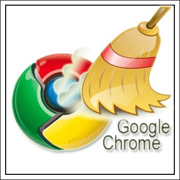 Как-очистить-кэш-хром-браузера