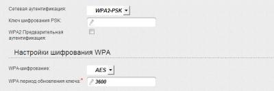 Настройка WiFi роутера D-link 1155