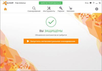 Аvast! 2017 Free Antivirus: бесплатный не означает плохой