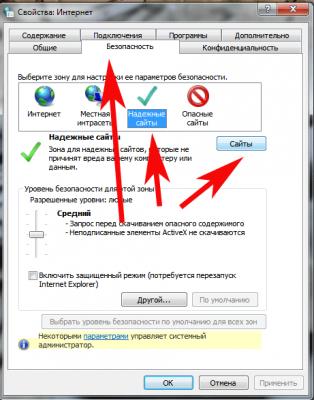 dobovlaem-sait-skype-v-nadeshnie-resursi