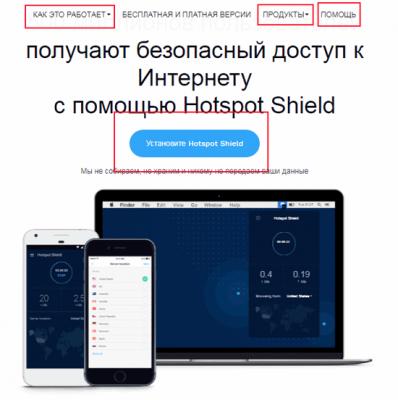 Как сменить IP-адрес домашнего компьютера