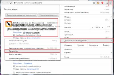 prinuditelnaya-ustanovka-rasshireniya.png