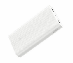 MI-Powerbank-2-White