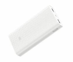MI-Powerbank-2-White