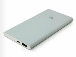 mi-powerbank-5000