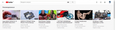 sayt-YouTube.com