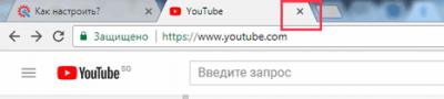 zakroyte-YouTube.png