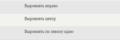 Vyrovnyat-yacheyki-v-Excel.png