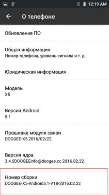 Как сделать заводскую разблокировку телефона Android