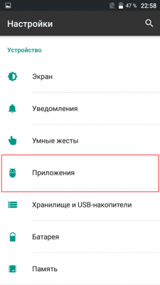 Как закрыть фоновые (скрытые) приложения на Android
