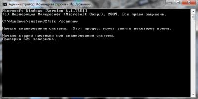 Как без переустановки системы найти и восстановить системные файлы Windows 10