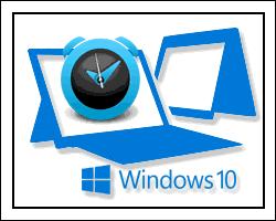 Как настроить будильник в Windows 10