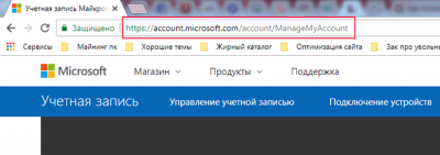 Как посмотреть действия ребенка за компьютером на учетной записи в Windows 10