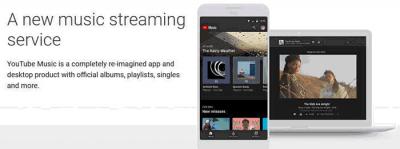 YouTube Premium запустят в Великобритании