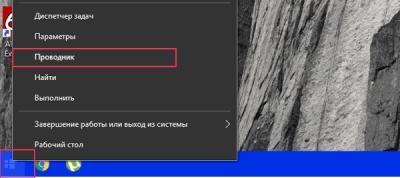 Как скрыть область панели навигации в Windows 10