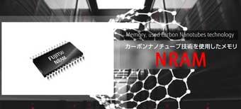 Fujitsu запускает массовое производство NRAM в новом году