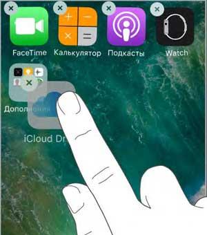 Как создать папку и группировать приложения на iPhone