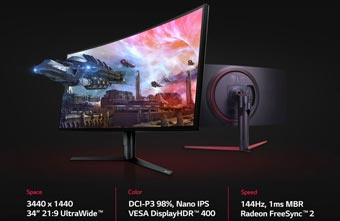 LG выпустил ультраширокие 34-дюймовые игровые мониторы