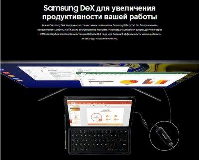 Samsung Galaxy Tab S4 теперь с S Pen и DeX
