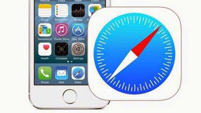 Safari на iPhone - что это такое?