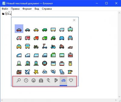 Смайлики (Emoji) в Windows 10