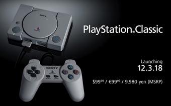 Sony выпускает мини-консоль PlayStation Classic