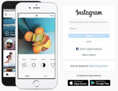 Как восстановить личную учетную запись Instagram