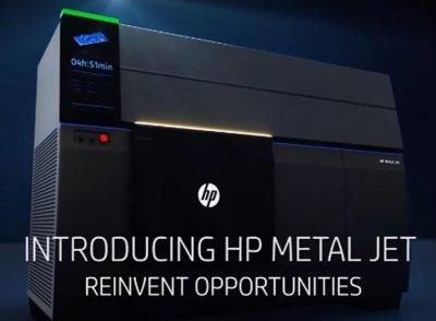 Принтер HP Metal Jet 3D выпущен
