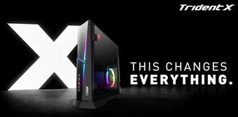 MSI выпускает обновленный ПК для игр Trident X Series