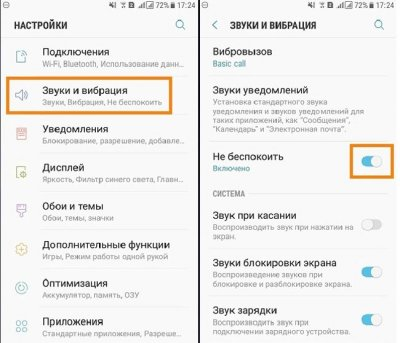 Не работает динамик в телефоне Android