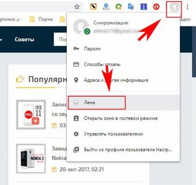 5 функций продвинутого пользователя в Chrome