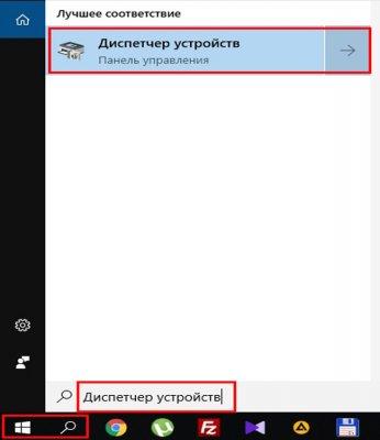 Нет звука (звуков) в Windows 10?