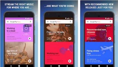 Музыкальные приложения для телефона на Android