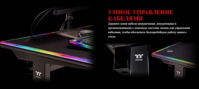 Thermaltake выпускает игровой стол RGB Battlestation Level 20