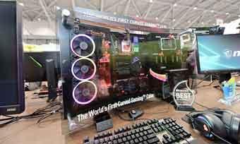 Первый изогнутый корпус для игрового компьютера от MSI