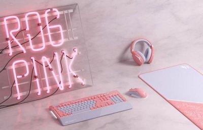 Asus RoG выпускает клавиатуру, мышь и наушники розово-серого цвета